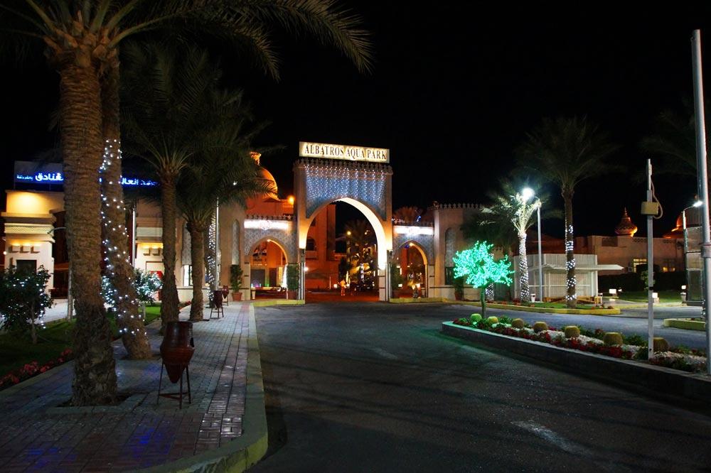 Einfahrt zur Hotelanlage des Albatros Aqua Park Resort